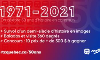 1971-2021 : 50 ans d'histoire en commun